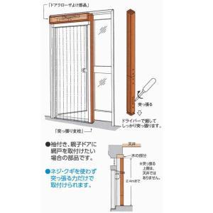 川口技研 突っ張り支柱 TS-24|interiortool