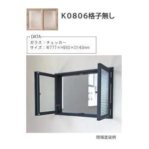内装窓 なか窓 K0806 格子無し 両開き窓 ガラス:チェッカー W777×H550×D143mm|interiortool