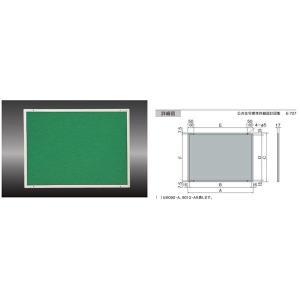 ナスタ 掲示板 KS-EX362S-4155A 410×550 ビニールレザー貼グレー|interiortool