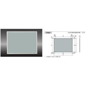 ナスタ 掲示板 KS-EX362S-6090A 600×900 ビニールレザー貼グレー|interiortool