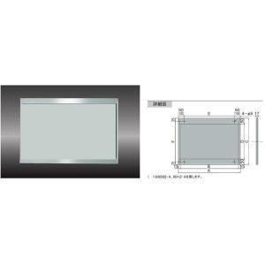 ナスタ 掲示板 KS-EX362SH-5580A 550×800 ビニールレザー貼グレー|interiortool
