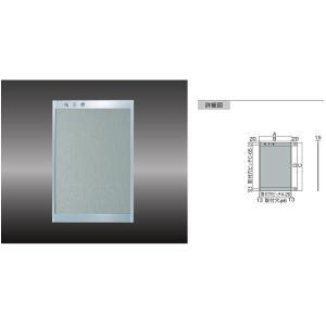 ナスタ 掲示板(レザー貼) KS-EX912A-9060A 900×600mm|interiortool