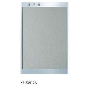 ナスタ 掲示板 レザー貼 グレー KS-EX912A 高400×幅400mm|interiortool