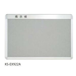 ナスタ 掲示板 レザー貼 グレー KS-EX922A 高500×幅600mm|interiortool
