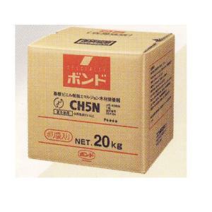 コニシ ボンド CH5N 20kg|interiortool