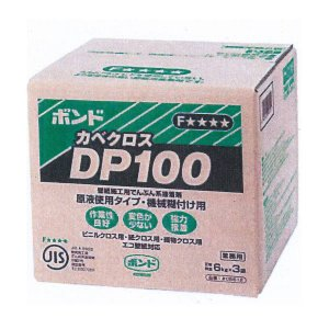 コニシ カベクロス DP100 18kg(6kg×3袋入) 原液使用 壁紙用接着剤 interiortool