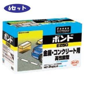 コニシ E250 2kgセット 6セット|interiortool