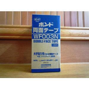 コニシ ボンド 穴あき 両面テープ WF003N 12mm幅×20m長×厚0.14mm 18巻|interiortool