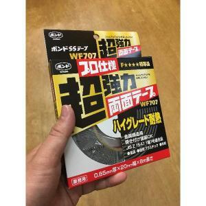 コニシ 超強力両面テープ ハイグレード耐熱 焼付け塗装OK WF707 20mm幅×8m長×厚0.65mm 1巻 interiortool