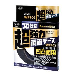 コニシ 超強力両面テープ 凸凹面用 WF902 20mm幅×5m長×厚0.85mm 1巻|interiortool