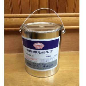 関西パテ 金属製建具用ガラスパテ1種 白パテ 5kg|interiortool