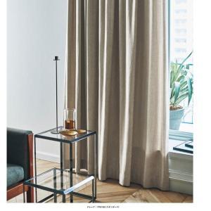 川島織物 ドレープカーテン ソフトウェーブ縫製 本縫い 高さ60〜120cm 幅375〜450cm(約2倍ヒダ仕上) FT6101〜FT6108|interiortool|02