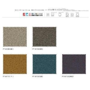 川島織物 ドレープカーテン ソフトウェーブ縫製 本縫い 高さ181〜200cm 幅351〜420cm(約2倍ヒダ仕上) FT6109〜FT6113|interiortool