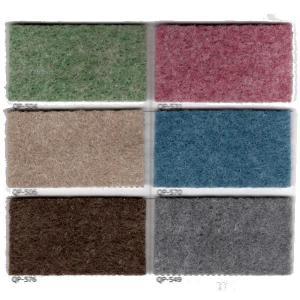 リック 吸着パンチ 滑り止め付ずれないカーペット 巾90cm 約3mm厚 10cm長 代引き不可|interiortool