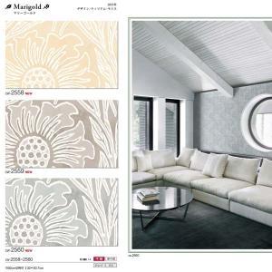 リリカラ壁紙 ウィリアム・モリス マリーゴールド LW-2558/LW-2559/LW-2560 92cm巾 1m長|interiortool