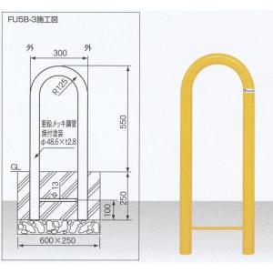 サンキン メドーマルク車止め Uタイプ スチール製 固定式 FU5B-3 白または黄 径48.6×t2.8×W300×H550 interiortool