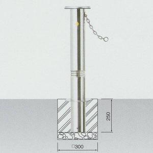 サンキン メドーマルククサリ内蔵型・スプリング付 クサリ2m内蔵 固定式(埋込250mm)タイプ JK-11CNG φ114.3×t2.5×H700mm interiortool