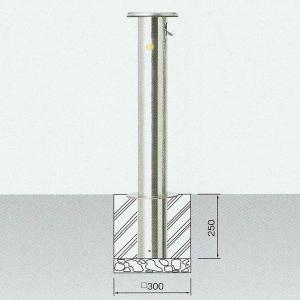 サンキン メドーマルククサリ内蔵型 端部(クサリ無し) 固定式(埋込250mm)タイプ JK-11CNT φ114.3×t2.5×H700mm interiortool