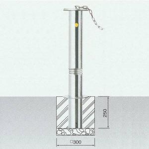 サンキン メドーマルククサリ頭部通し・スプリング付 固定式(埋込250mm)タイプ JK-11G φ114.3×t2.5×H700mm interiortool