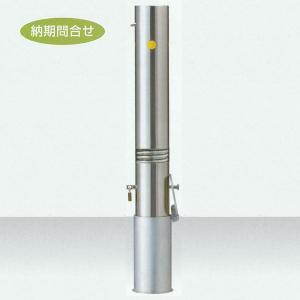 サンキン メドーマルクφ114.3 クサリ内蔵型・スプリング付 端部用(クサリなし) JN-11CNTG-SK φ114.3×t2.5×H700mm interiortool
