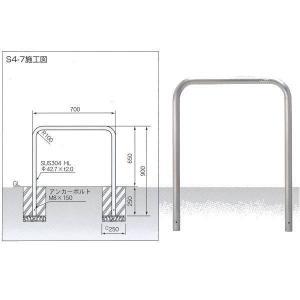 サンキン メドーマルク車止め ゲートタイプ ステンレス製 固定式 S4-7 径42.7×t2.0×W700×H650 interiortool