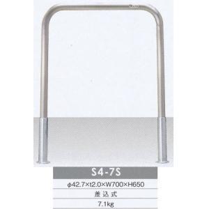 サンキン メドーマルク車止め ゲートタイプ ステンレス製 差込式 S4-7S 径42.7×t2.0×W700×H650 interiortool