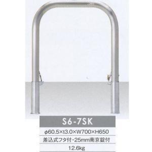 サンキン メドーマルク車止め ゲートタイプ ステンレス製差込式蓋付 25mm南京錠付 S6-7SK 径60.5×t3.0×W700×H650 interiortool