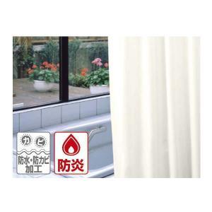 明和グラビア 防炎 バスカーテン 130cm×130cm NVS-400 アイボリー 178014|interiortool