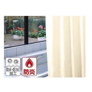 明和グラビア 防炎 バスカーテン 130cm×178cm NVS-400 ベージュ 178076|interiortool
