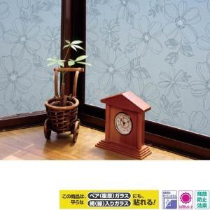 明和グラビア ウインドーデコレーション 飛散防止効果のある窓飾りシート 大革命アルファ ホワイト 92cm丈×90cm巻 GH-9201 190856 interiortool