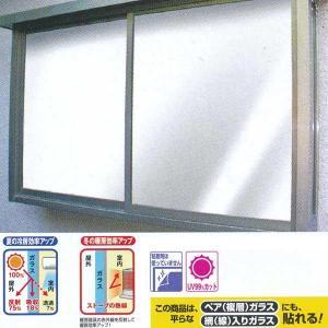明和グラビア ウインドーデコレーション 窓貼りシート 省エネミラータイプ シルバー 46cm丈×90cm巻 GP-4686 189393 interiortool