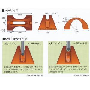 ミスギ サイクルポジション 自転車スタンド 駐輪 CP-500 グレー 幅500×奥行300×高235mm|interiortool|02