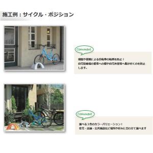 ミスギ サイクルポジション 自転車スタンド 駐輪 CP-500 グレー 幅500×奥行300×高235mm|interiortool|04
