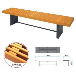 ミヅシマ 格子のベンチ 間口1800mm×奥行435mm×高さ435mm 246-0210|interiortool