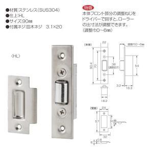 丸喜金属 ステンレス アジャストゴンベ S-320 901 サイズ:90mm 仕上:HL|interiortool
