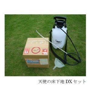 水上金属 天使の床下地 撥水養生システム DXセット SOA10-DX|interiortool