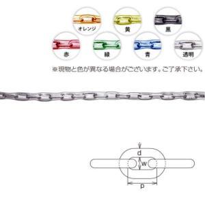 水本機械 ステンレス チューブ保護チェーン 線径6mm チューブ色カラー 6HB-X 1m長価格|interiortool