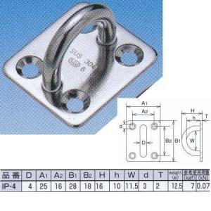 水本機械 アイプレート ステンレス金具 IP-4 NO.2188|interiortool