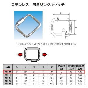 水本機械 ステンレス 四角リングキャッチ VH-3|interiortool