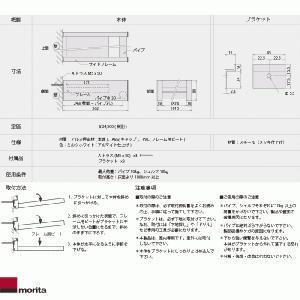 森田アルミ工業 多目的シェルフ Wally 収納と物干しの一体型 W1910 送料無料 代引き不可|interiortool|03