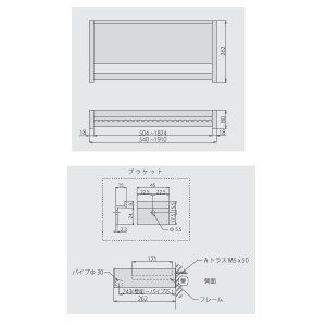 森田アルミ工業 多目的シェルフ Wally 収納と物干しの一体型 W1910 送料無料 代引き不可|interiortool|06