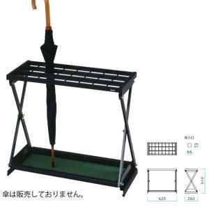 ミヅシマ レインX24 ブラック スチール製 24本立 230-0010 interiortool