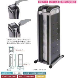 ミヅシマ かさっぱ(傘袋装着機)間口275mm×奥行365mm×高さ795mm 238-4001|interiortool