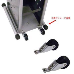 ミヅシマ かさっぱ用 キャスター 238-4005 1組(キャスター・ゴム製:直径50mm輪)|interiortool