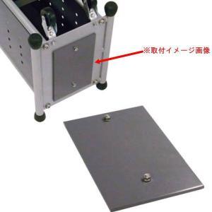 ミヅシマ かさっぱ用 ウエイター ネジ付 238-4006|interiortool