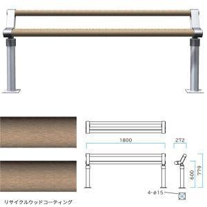 ミヅシマ ブレイクベンチ スチール製 241-0400|interiortool