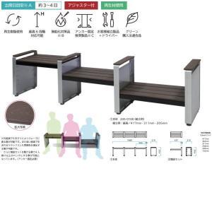 ミヅシマ ステップベンチ 本体 背無し 間口1880×奥行310×高さ462mm 245-0100|interiortool
