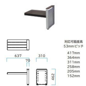 ミヅシマ ステップベンチ用 増設セット 背無し 間口637×奥行310×高さ462mm 245-0110|interiortool