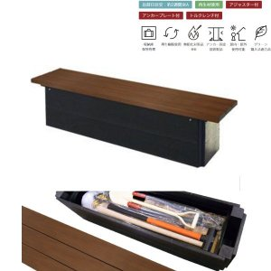 ミヅシマ キャビネットベンチ CB4N-LC 1.8背無 間口1800×奥行412×高さ476mm 246-0020|interiortool