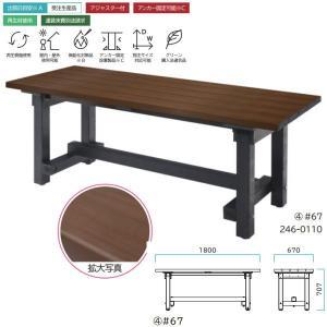 ミヅシマ リサイクルテーブルN #67 間口1800×奥行670×高さ707mm 246-0110|interiortool
